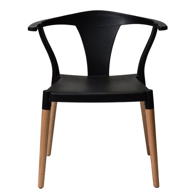 GEORGE OLIVER 'Balaton' Stacking Side Chair via Wayfair