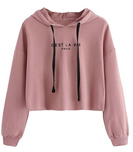 Dusty Pink Cropped Hooded Sweatshirt via Amazon.